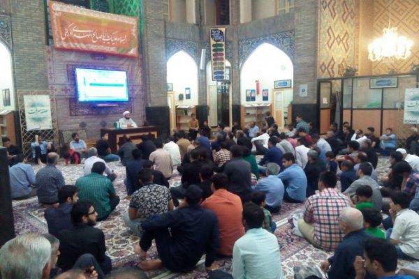 دکتر صفا رمضان مشهد